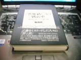 20100806_cimg0122