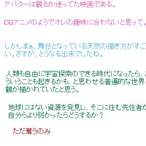 Cocolog_oekaki_2009_12_24_23_08