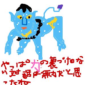Cocolog_oekaki_2009_12_24_23_15