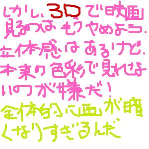 Cocolog_oekaki_2009_12_24_23_22